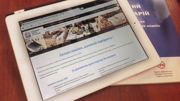 «Особистий кабінет» львів'янина почав надавати 24 нові послуги