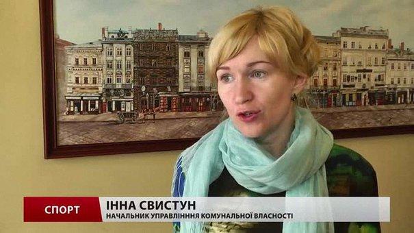 У Львові стартує аукціон комунального майна
