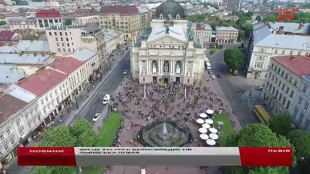 Дев'ятий «Велодень» у Львові зібрав понад 650 велосипедистів