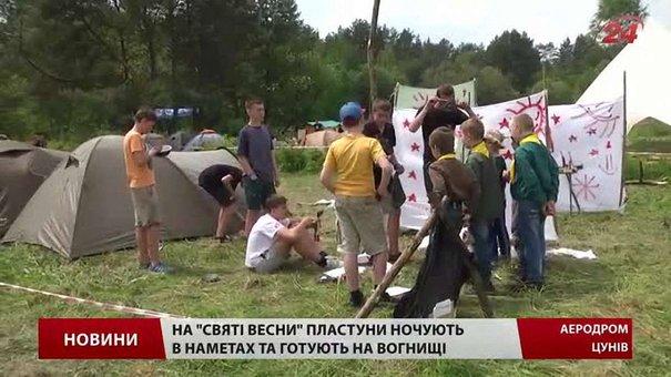 У Цуневі пластуни розбили табір на тисячу осіб