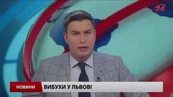 Головні новини Львова за 23 травня