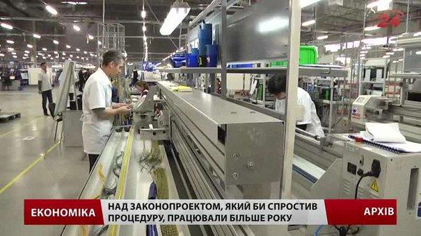 Іноземцям обіцяють спростити систему отримання дозволу на роботу в Україні