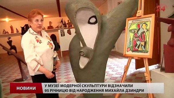 У Львові можна виграти подорож Україною, зробивши селфі у музеї