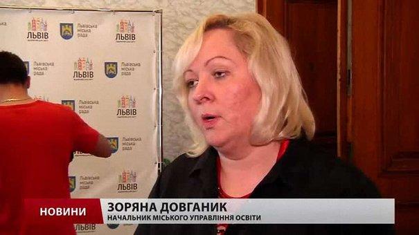 Вечірні школи у Львові об'єднають з денними