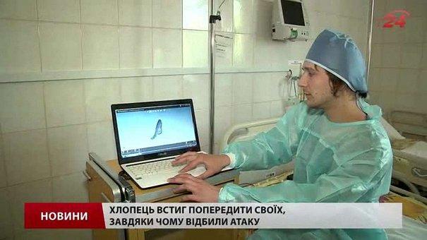 У Львові воякові провели унікальну операцію із 3D-імплантом