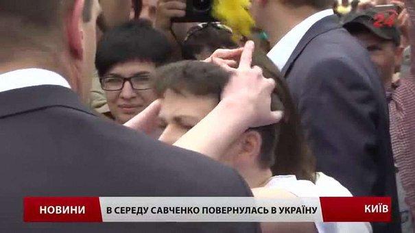 Голова СБУ у Львові попросив дати Савченко спокій