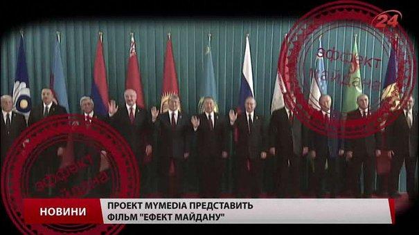 Львів'ян запрошують на перегляд документального фільму «Ефект Майдану»
