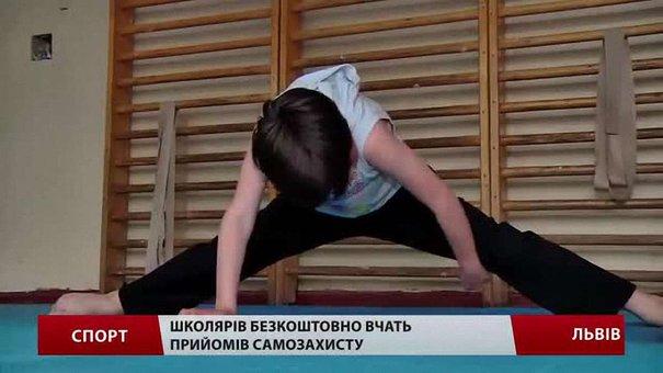 Львівських школярів безкоштовно вчать прийомів самозахисту