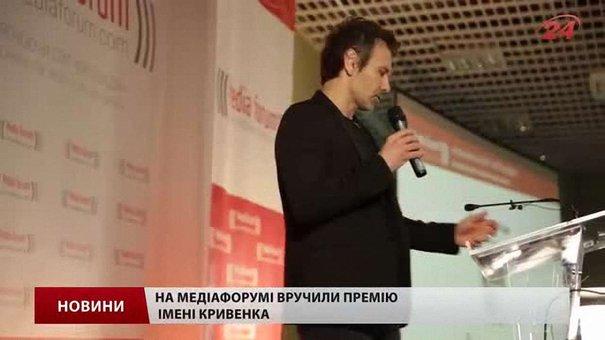 Джеффрі Пайєтт, Святослав Вакарчук – Другий день Львівського медіафоруму