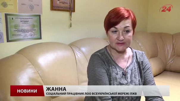 Ліків для ВІЛ-інфікованих на Львівщині може забракнути
