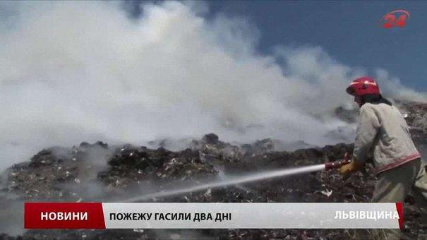 Екологи запевняють, що загрози для львів'ян через пожежу на сміттєзвалищі немає