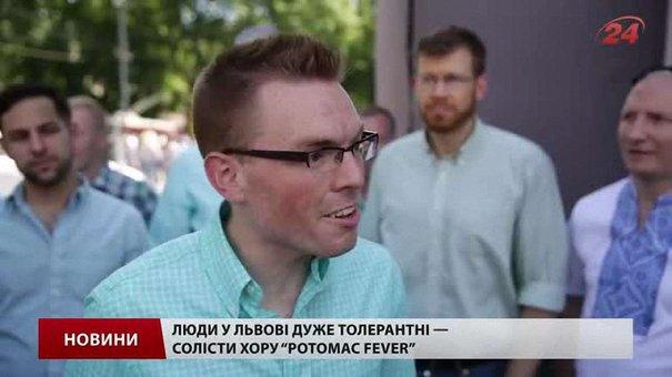 У Львові виступив американський гурт геїв «Potomac Fever»