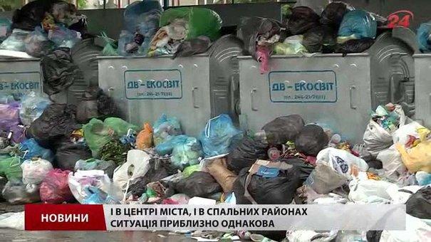 Якщо за два-три дні не відкриють Грибовицьке сміттєзвалище, Львів потоне у смітті