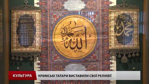 Кримські татари показують у Львові речі, які вдалося вивезти з окупованого Криму