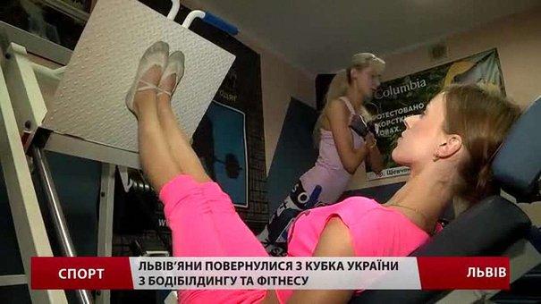 Львівські майстри бодібілдингу та фітнесу готуються до чотирьох потужних стартів