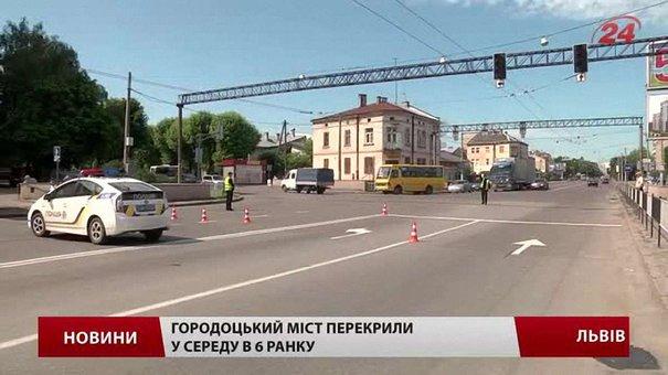 Проїзд мостом на Городоцькій відновлять щонайменше за 4 місяці