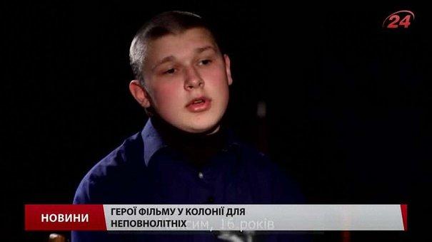 У Львові будуть перевиховувати підлітків, які стоять на обліку