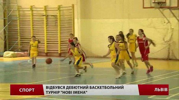 У Львові набиралися досвіду дівчачі команди із баскетболу