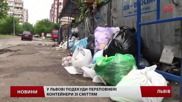 Через закриття Грибовицького сміттєзвалища відходи зі Львова вивозять за 100 км