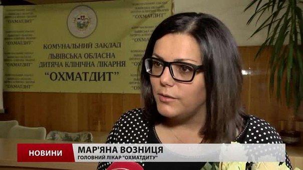 Колективу львівського «ОХМАТДИТу» представили нового головного лікаря