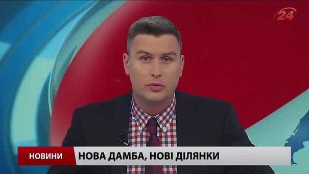 Головні новини Львова за 3 червня