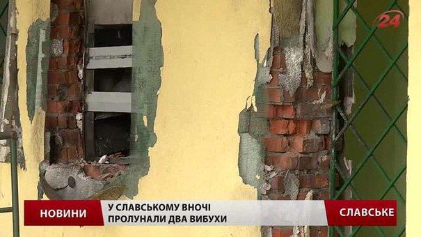 Через підрив банкомата мешканці Славського будуть їздити по гроші до Сколе