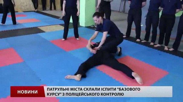 Патрульні Львова навчались східних бойових мистецтв