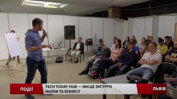 Tech Today Hub — місце зустрічі науки та бізнесу