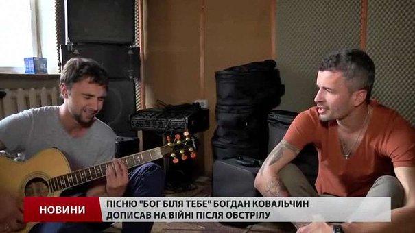 У Львові випустять першу україномовну платівку з піснями війни