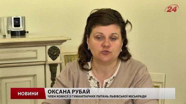 У Львові приймають документи на допомогу для оздоровлення дітей учасників АТО