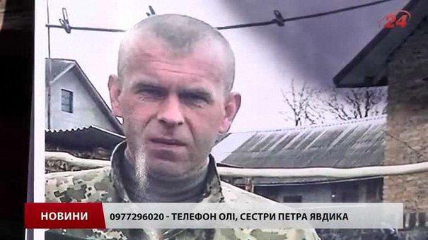 Учасник АТО із Львівщини поїхав на реабілітацію до Києва і зник