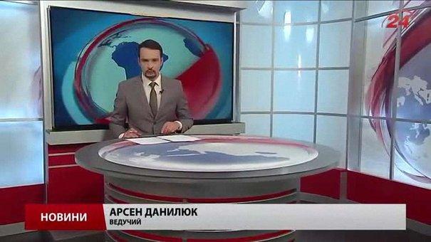 Головні новини Львова за 8 червня