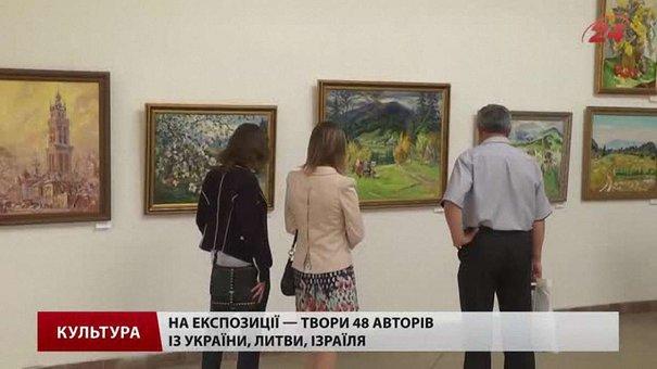 Півсотні художників із трьох країн після пленеру у Славському відкрили виставку
