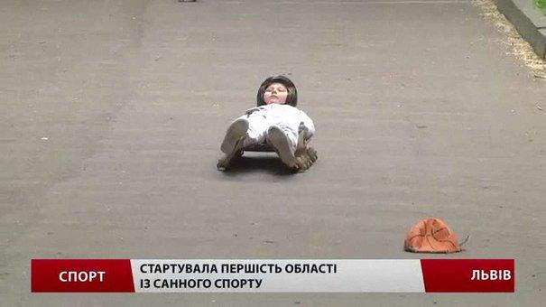 На Погулянці діти катаються на санках по асфальту