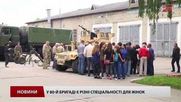 Десантники у Львові відкрили свої двері для учнів та вчителів