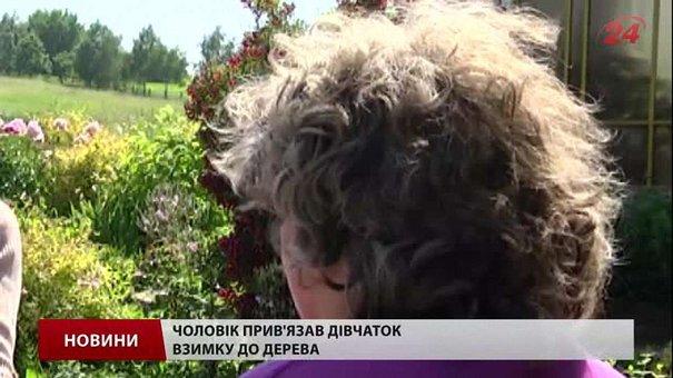 Затриманий на Львівщині викрадач двох дітей раніше судимий за педофілію