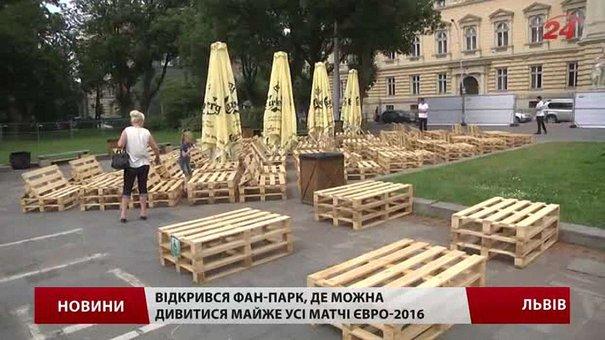У Львові відкрили фан-парк для перегляду матчів Євро-2016