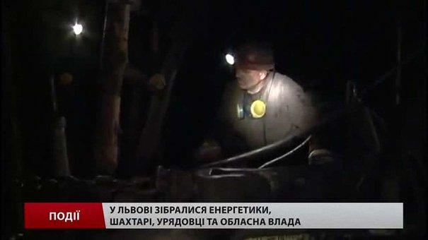 Щоб подолати «вугільну» кризу треба налагодити експорт електроенергії, — Олександр Ганущин