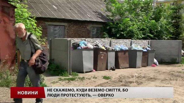 Райони Львівщини шукають кар'єри, де скидати своє сміття