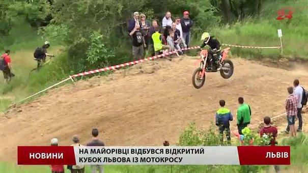 Екстремали гасали на мотоциклах на легендарній трасі Майорівка у Львові
