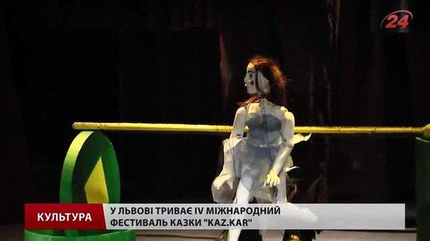 Ада Роговцева очолила журі на міжнародному фесті казок «KAZ.KAR» у Львові