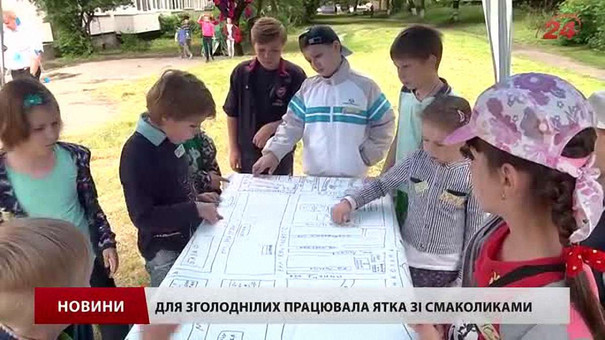 Мешканці «Балатону» у Львові організували у власному дворі фестиваль