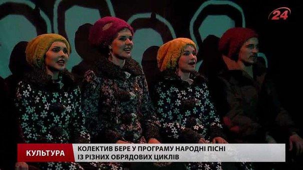 Після турне Європою театральний гурт «Курбаси» заспівав у Львові