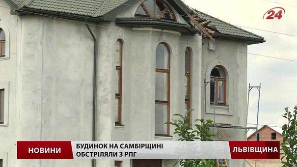 «Це було попередження мені», ― дружина львівського прокурора про обстріл будинку