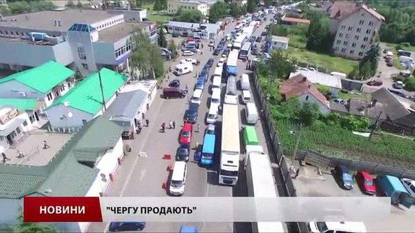 Прикордонники розповіли, коли українсько-польський кордон знову почне рухатися