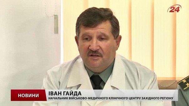 У Львові відкрили клініку психіатрії для військових