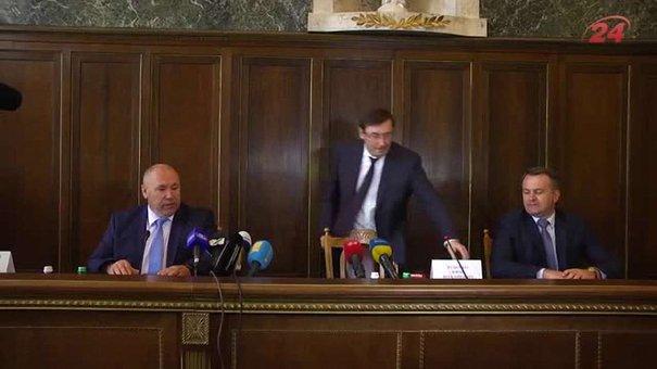 У Львові представили нового прокурора області
