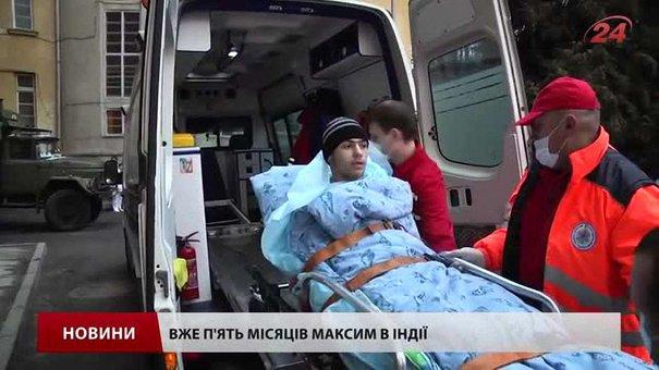 Індійська клініка може відмовитися лікувати Максима Стасіва через брак грошей