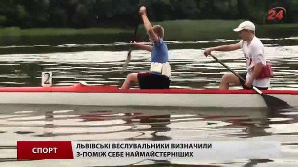 Каноїсти та байдарочники налягли на весла на першості Львівської області
