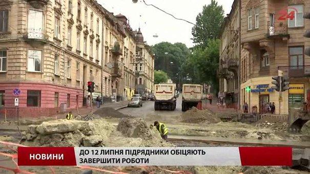 Ділянка від Стрийської до Мушака у Львові вже готова на 90%